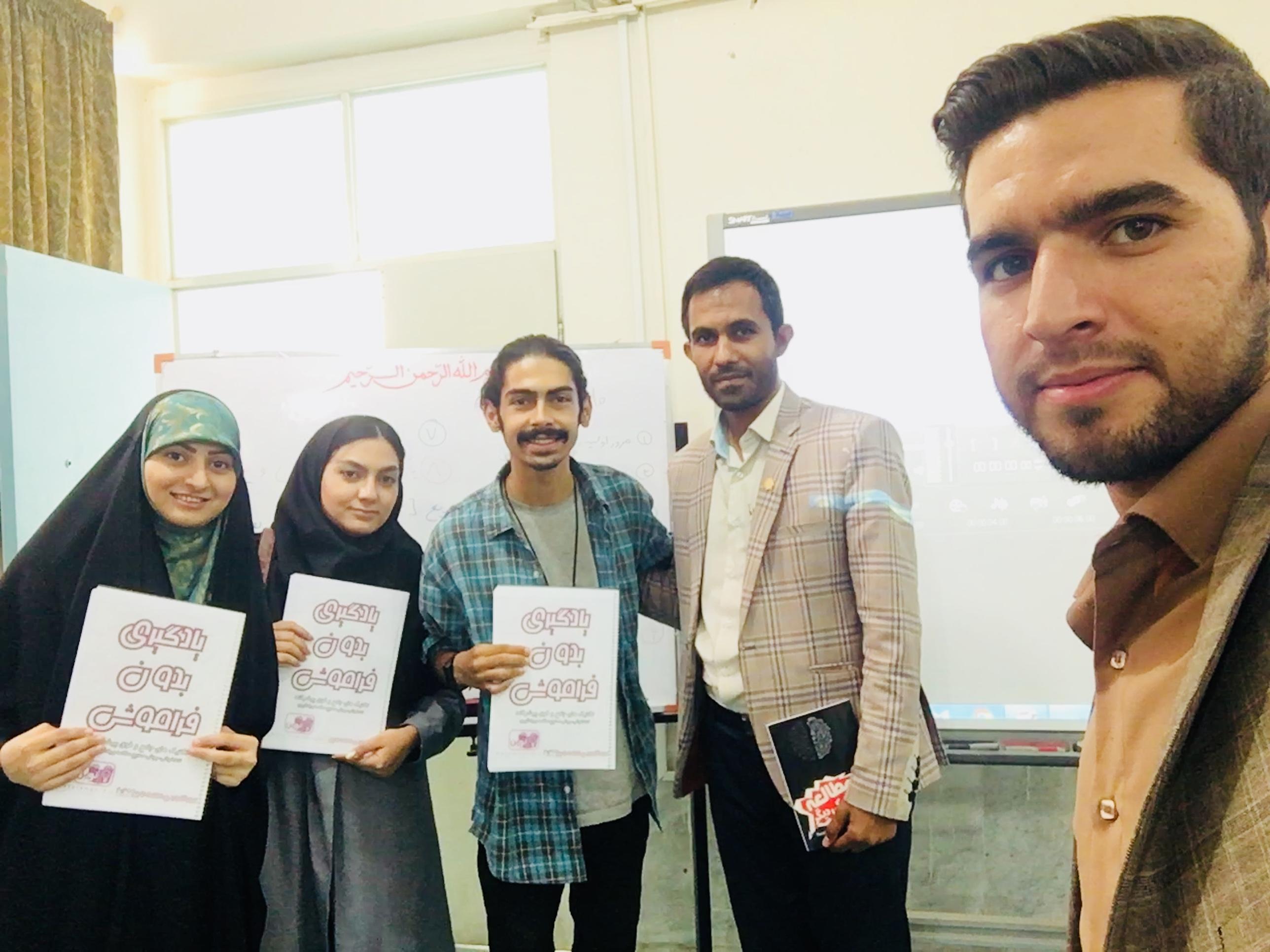 دوره یادگیری بدون فراموشی دانشگاه فرهنگیان